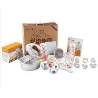 热销特价 长帝 HB01 烘焙工具套餐 新手套装13件套 蛋糕模具