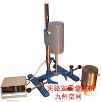 九州空间供应实验室用分散机(型号JZ-MXDA 型)