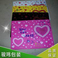 透明包装袋定制 环保pvc礼品袋 彩色包装袋PVC卡片袋
