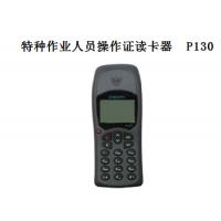 非接触P130特种读卡器P130-1彩屏迷你款