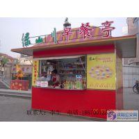 甘肃早餐屋设计效果图厂家——甘肃兰州售货亭订购找谁