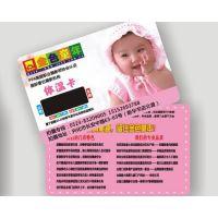 T体温测试卡制作_可以替代温度计的PVC卡片