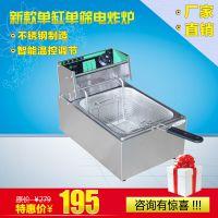 2014新款81单缸单筛电炸炉 油炸锅 炸薯条机 肯德基专用电炸锅
