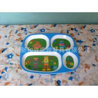 供应密胺儿童餐具 卡通机器人分隔盘 快餐盘 kids plate方形盘