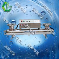 重庆FMZX-2紫外线消毒器