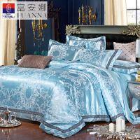 富安娜家纺床上用品全棉斜纹贡缎欧式奢华纯棉婚庆提花四件套
