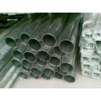 不锈钢焊接管,不锈钢装饰管,不锈钢管批发厂家