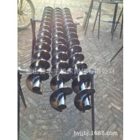 华宇厂家直供带联轴器螺旋叶片290-89-200无轴螺旋杆