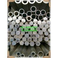 供应高品质316不锈钢S10六角棒7075铝棒3003防锈铝板4A01耐高温铝管等各种铝型材价格
