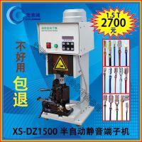 厂家低价直销 1.5T/2T静音端子机 高速端子压接机 可加工定制