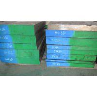 专业供应XW-42模具钢 XW-42冷作模具钢 可定制 可加工