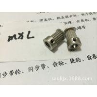 供应昆山非标传动件,mxl同步轮,MXL同步带轮定制与加工/批发