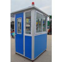 供应 广州蓝色彩钢治安岗亭 可移动活动板房 不锈钢保安亭 厂家直销批发 价格优惠 品质保证