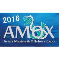 2016年马来西亚国际海事船舶展/海工展览会 主办方招展