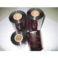 供应消银龙标签碳带打印PET合成纸色带耐磨耐刮色带