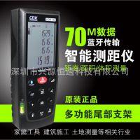 CEM华盛昌iLDM-150智能蓝牙激光测距仪电子卷尺