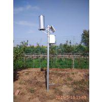 在线雨量监测站