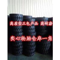 威戈特叉车轮胎15x4.5-8 400-8 500-8 600-9 650-10 28x9-15轮胎