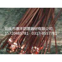 铜包钢扁钢可以应用于哪些领域