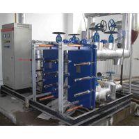 山东BR0.8型,山东板式热交换器,济南市长清板式换热器注册鼎森舜泉