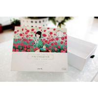 上海面膜包装盒制作,面膜包装盒印刷厂家