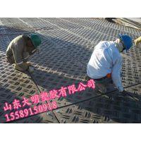 防滑纹聚乙烯铺路板/土木工程铺路垫板大明质量保证