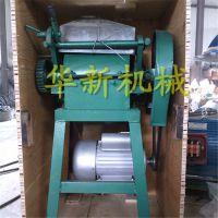华新大型厂家用挤扁机 燕麦片挤扁机 高效多用挤扁机