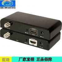 HDMI同轴延长器 射频RF 500米传输器 电视分配器 朗强