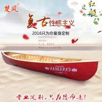 供应欧式木船 手划钓鱼船 皮划艇可定制客船