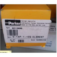 供应PAKER液压站、过滤器滤芯、G01369Q