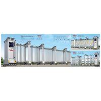 霍邱县电动伸缩门销售13851498882