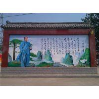 邢台墙体彩绘|河北品盛|墙体彩绘制作