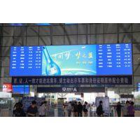 江苏P5户外高清LED电子显示屏生产厂家