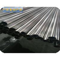 宁波304不锈钢管尺寸45,47,48规格佛山供应非标锈钢管