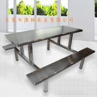 {康胜自产自销}食堂不锈钢餐桌椅-质优价廉-不锈钢餐桌椅厂家