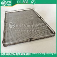 带支撑架高温烧银网片 1000℃高温承烧网片 电阻陶瓷元件承烧网框