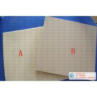 江门PP板材厂家定制各类PP塑料板,厂家批发价格