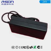 路盛源-深圳的电源适配器开发.生产厂家/30V0.83A电源适配器.LED电源