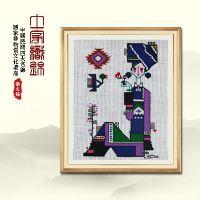 少数民族特色工艺品 纯手工织锦 西兰卡普壁挂毯《茶花女》
