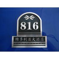 供应标牌亚克力制作生产定做优质生产亚克力浮雕标牌厂家