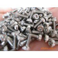 内六方不锈钢螺丝 M2.5*9螺丝定制,螺丝交货神速厂价直销批发商.