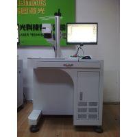 福永沙井西乡平板电脑氧化铝、ABS壳打LOGO激光镭雕机