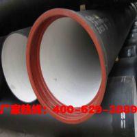 DN100离心球墨铸铁给水管 管道排水用dn100球墨铸铁管 安装简易