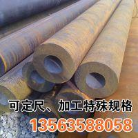 厂家供应q345c厚壁无缝钢管 q345c小口径厚壁无缝管 质量保证