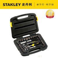 深圳区域史丹利总代理  65件套公英制套筒扳手组套94-189-22