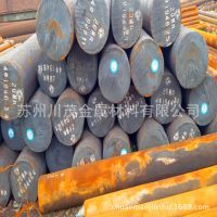 【太钢纯铁】供应DT4C纯铁 DT4C电工纯铁 SS400进口纯铁棒