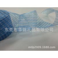 【热转印缎带】热转印雪纱/丝带/缎带/服装辅带