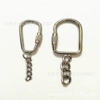 厂家批发优质螺丝扣加各种规格链条钥匙扣链 金属挂链 货到付款