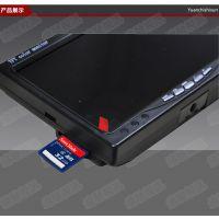 远驰视讯7寸录像显示器拍照回放SD卡存储一体机FPV航拍DVR录像探测器记录仪水下摄像机显示