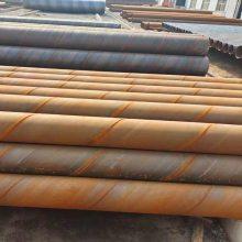 600螺旋焊管厂家现货有600*5/6/7螺旋管
